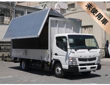 H27 TKG-キャンター パブコ製アルミウイング 車検付29/11迄<br>ワイド幅 5Mロングボデー 内高214㎝ 3t積載 5MT